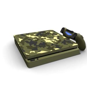 Sony PlayStation 4 Slim Limited Edition Call of Duty WWII Bundle