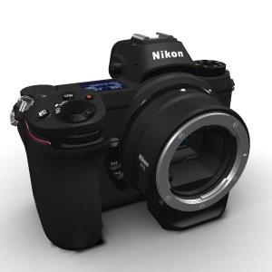 Nikon Z7 FTZ Kit