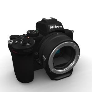 Nikon Z 50 FTZ Kit