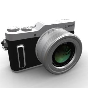 Panasonic LUMIX GX880 12-32mm Kit Silver